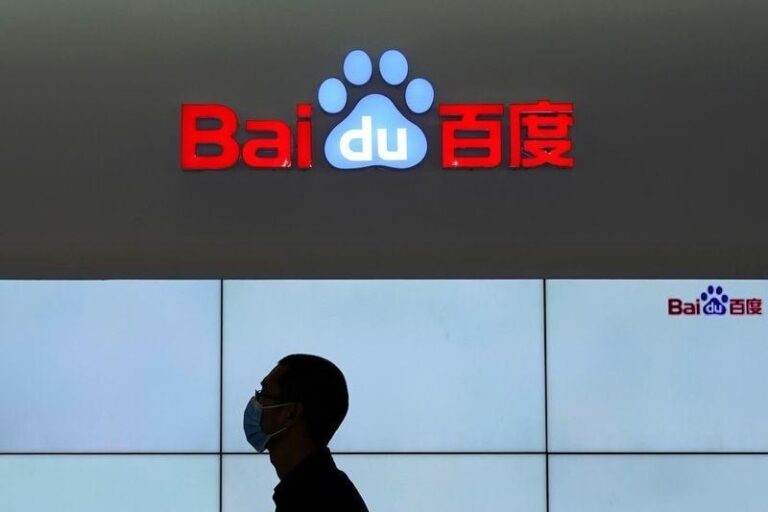 Chinese search firm Baidu to create an electric vehicle company as tech giants jump into auto space
