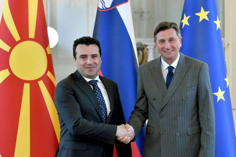 Greece supports North Macedonia's bid for EU membership -Foreign Minister